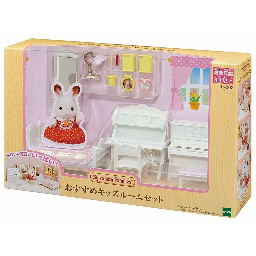 森林家族 - 女孩房間家具組 【不含娃娃】