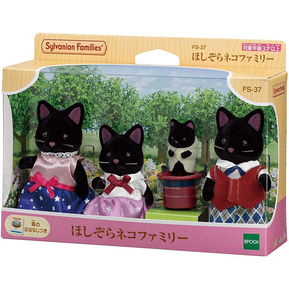 森林家族 - 夜空貓家族組