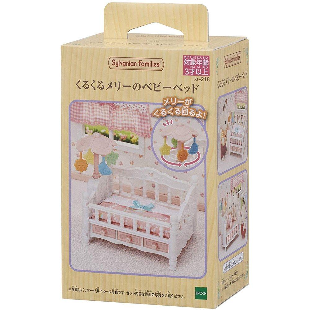 森林家族 遊戲嬰兒床