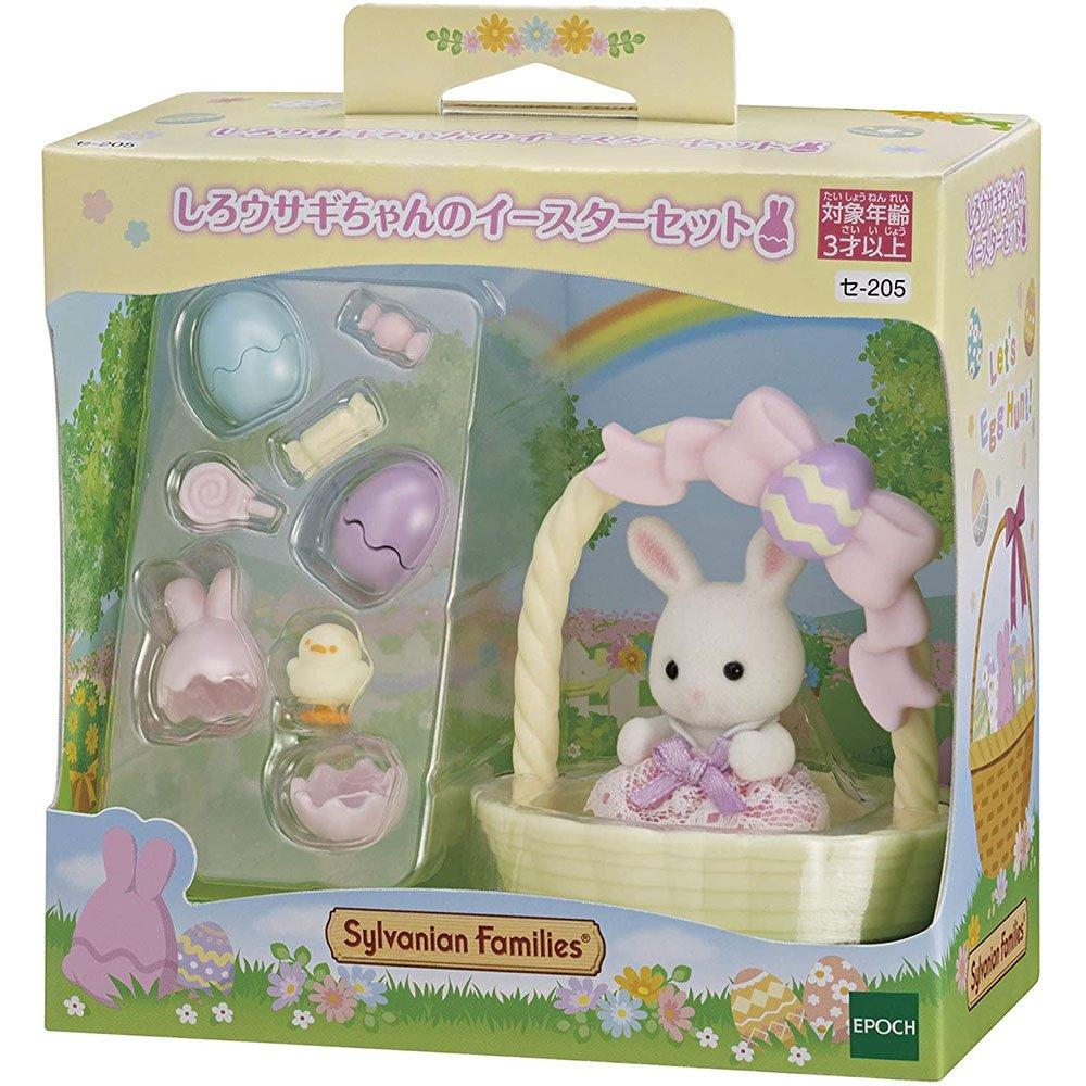 森林家族 - 小白兔復活節組合