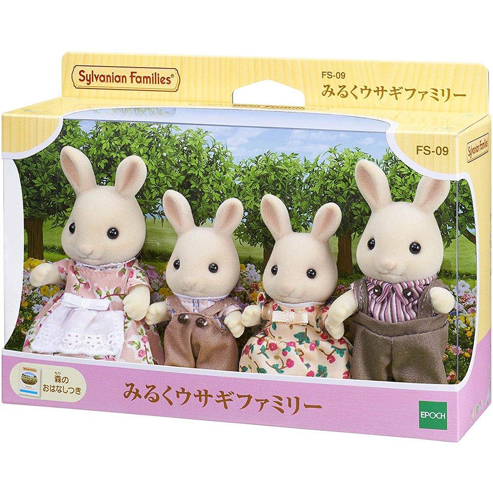 森林家族 - 牛奶兔家庭