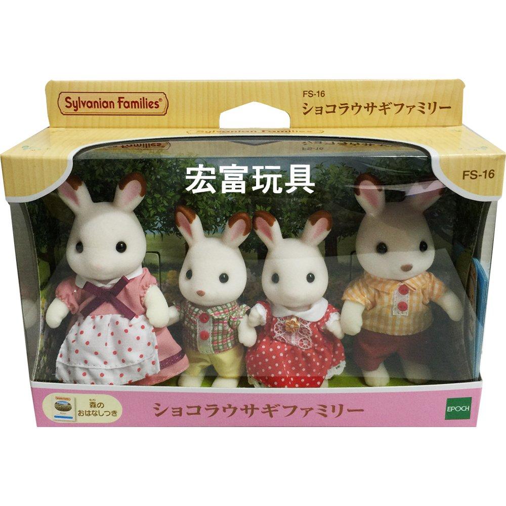 森林家族 可可兔家庭組