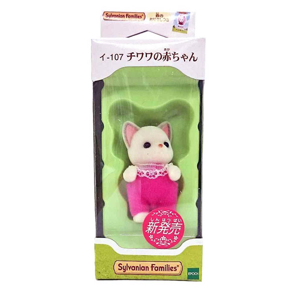 森林家族 - 吉娃娃嬰兒