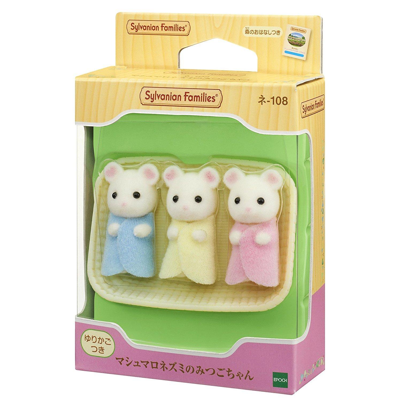 森林家族 - 棉花糖鼠三胞胎
