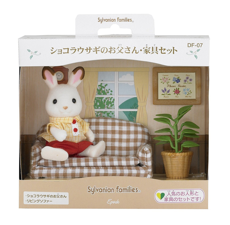 森林家族 - 可可兔爸爸家具組