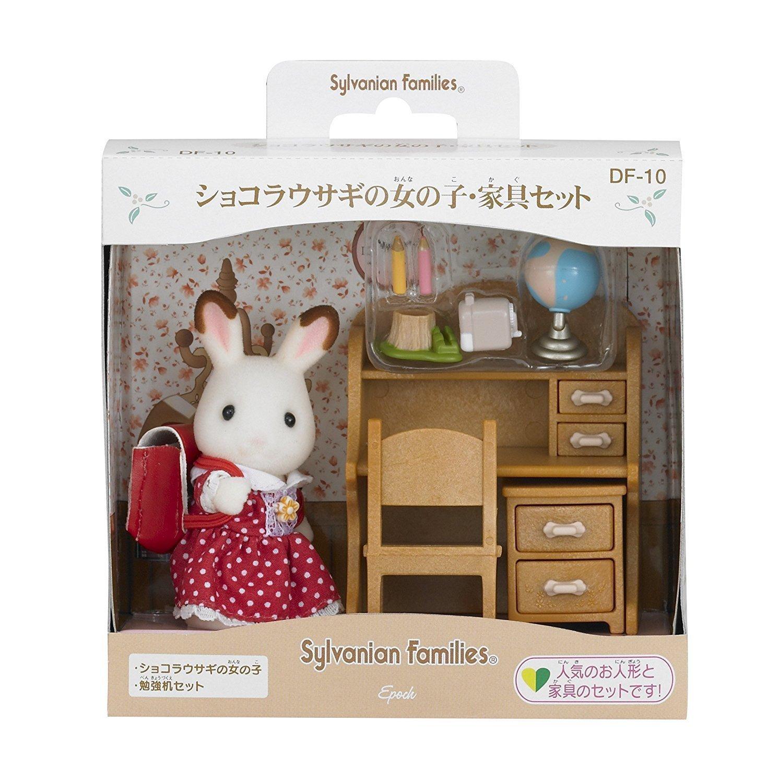 森林家族 - 可可兔姐姐家具組