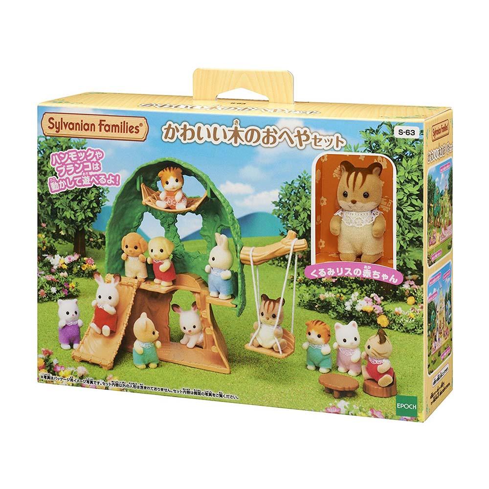 森林家族 - 嬰兒森林小樹屋