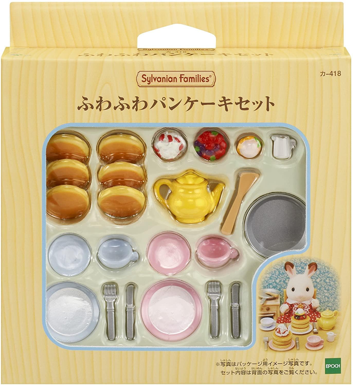 森林家族 - 鬆餅下午茶組