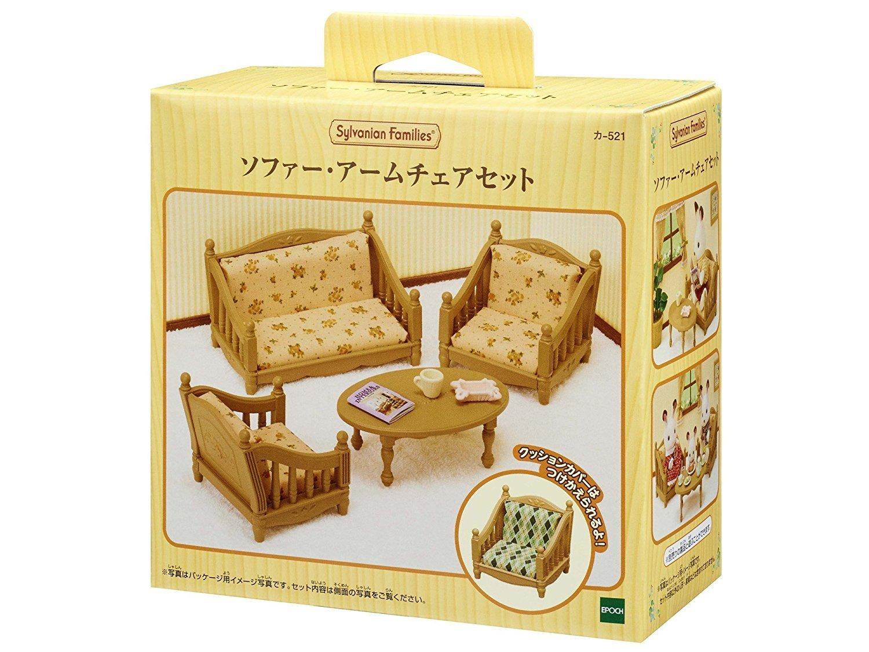 森林家族 - 客廳沙發組