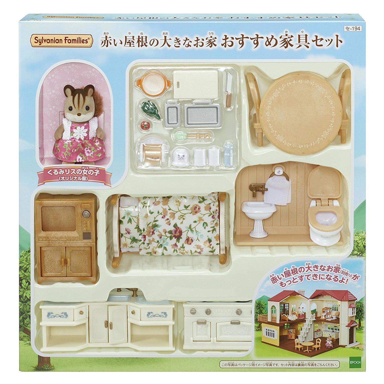 森林家族 松鼠姊姊豪華家具組(新包裝)