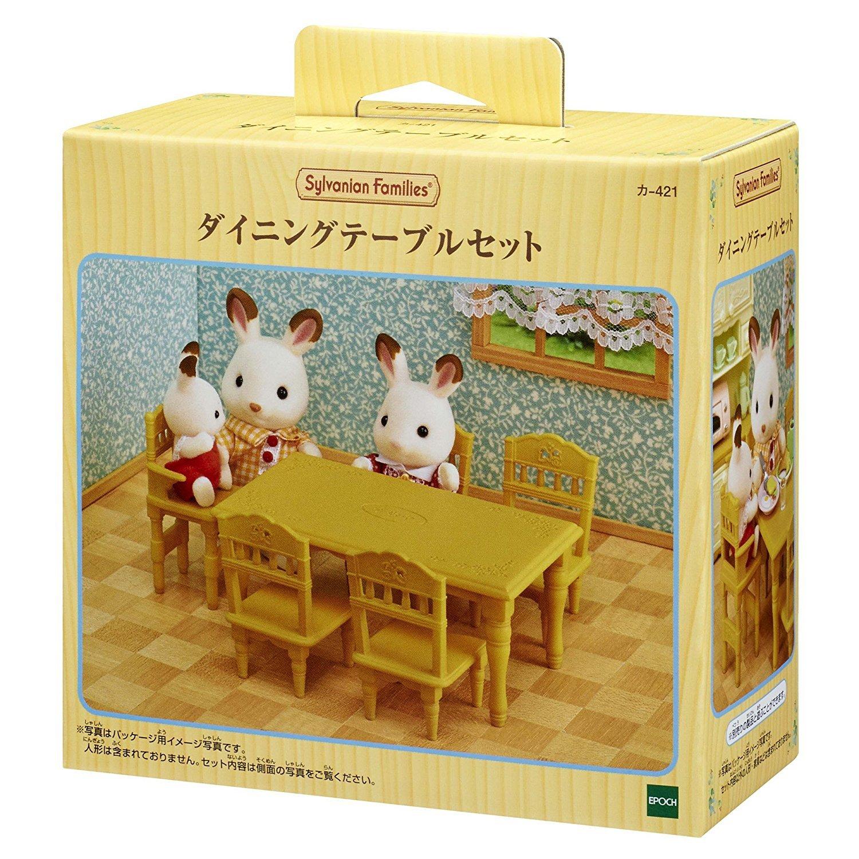 森林家族 - 餐桌組