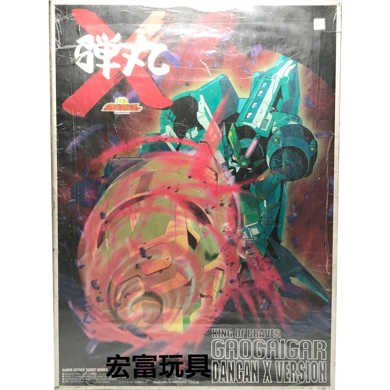 鋼彈gundam組合模型 AOSHIMA 1/144 勇者王 我王凱牙 彈丸X型態