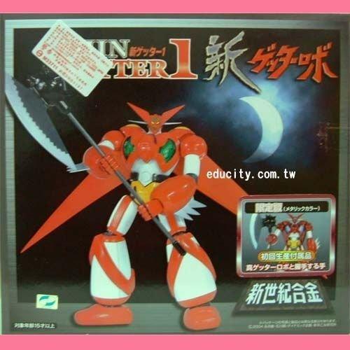 新世紀合金系列 新蓋特-SG-06日本國內限定版(日本版)