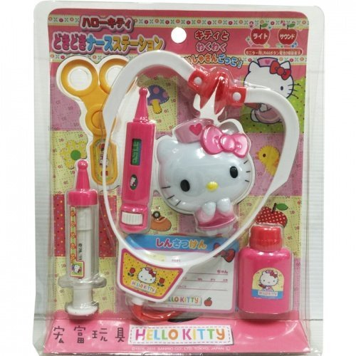 Hello Kitty 小醫護包