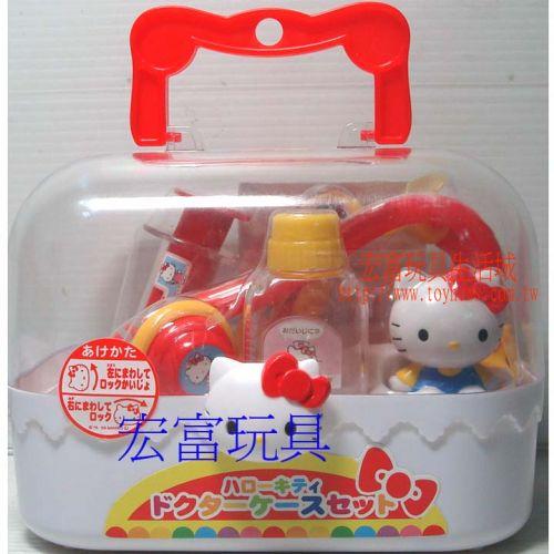 Hello Kitty - 醫護手提箱組