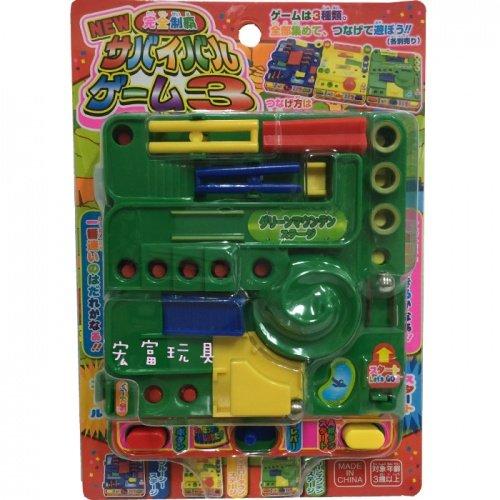 迷宮遊戲一代(綠)