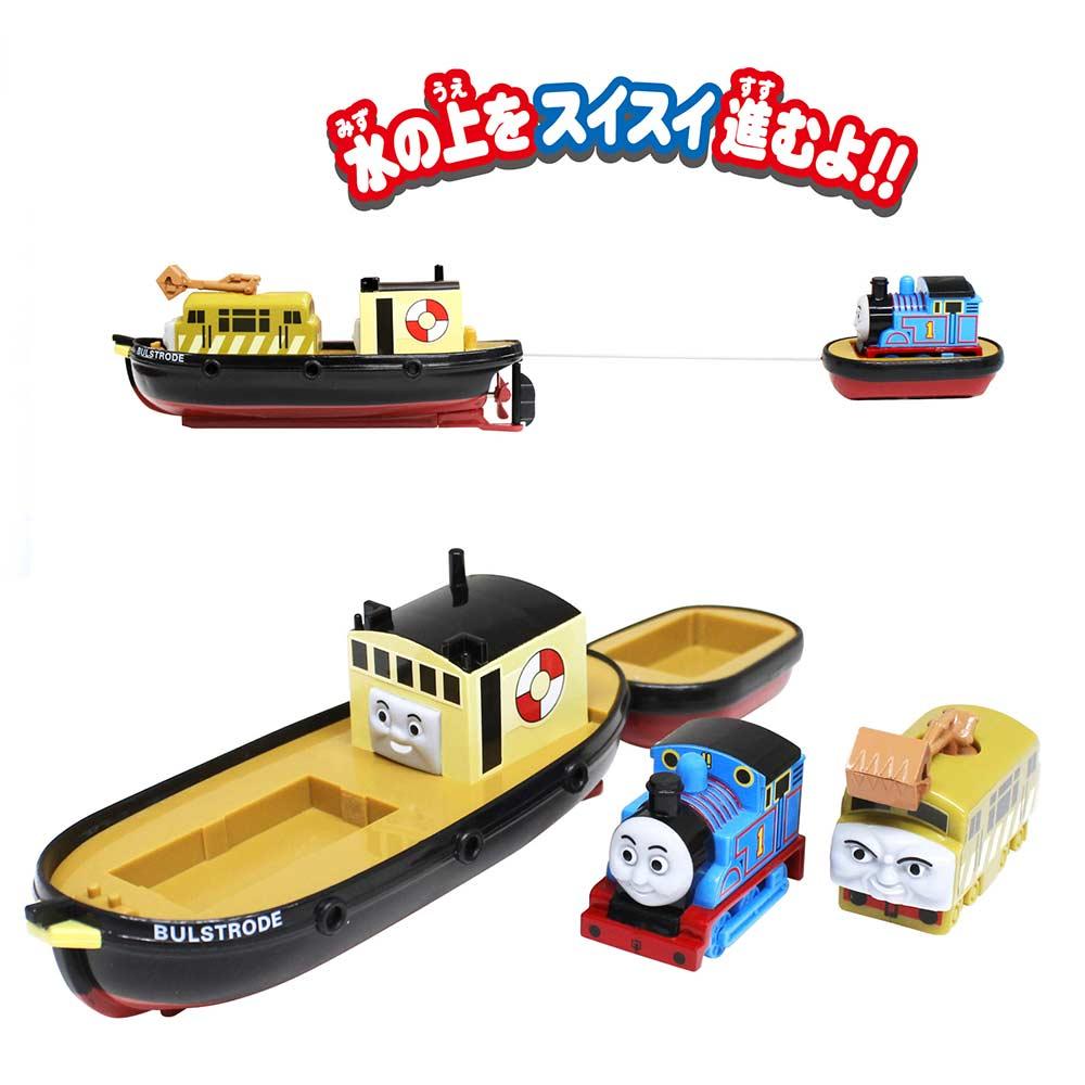 湯瑪士推船組