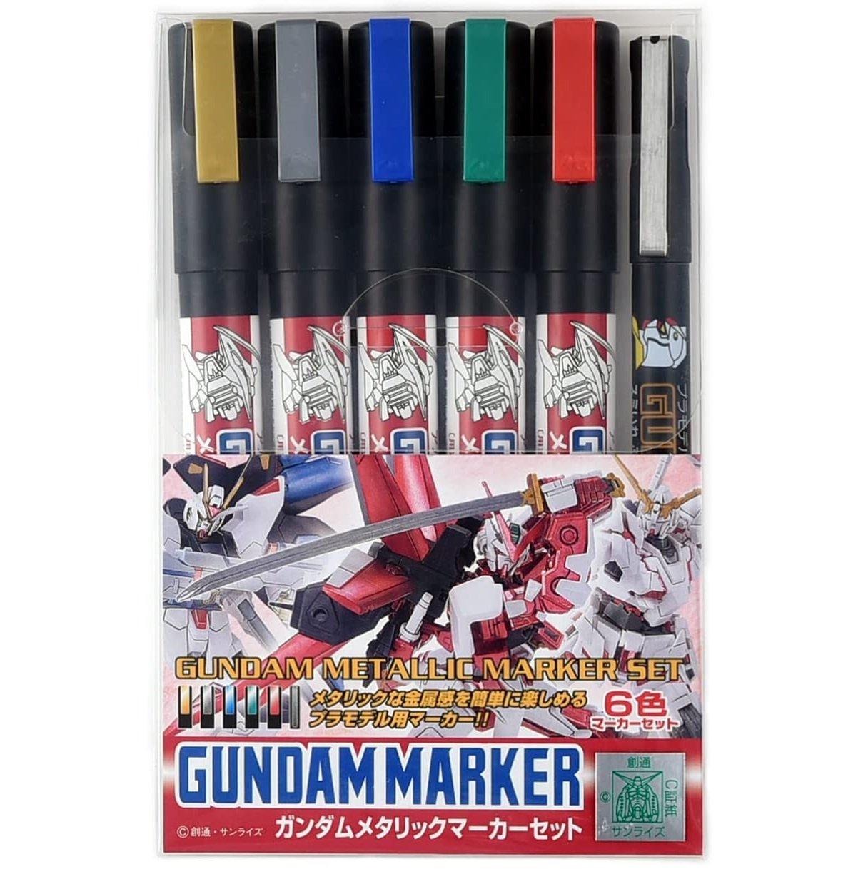 鋼彈gundam組合模型麥克筆 GMS-121 金屬色套筆