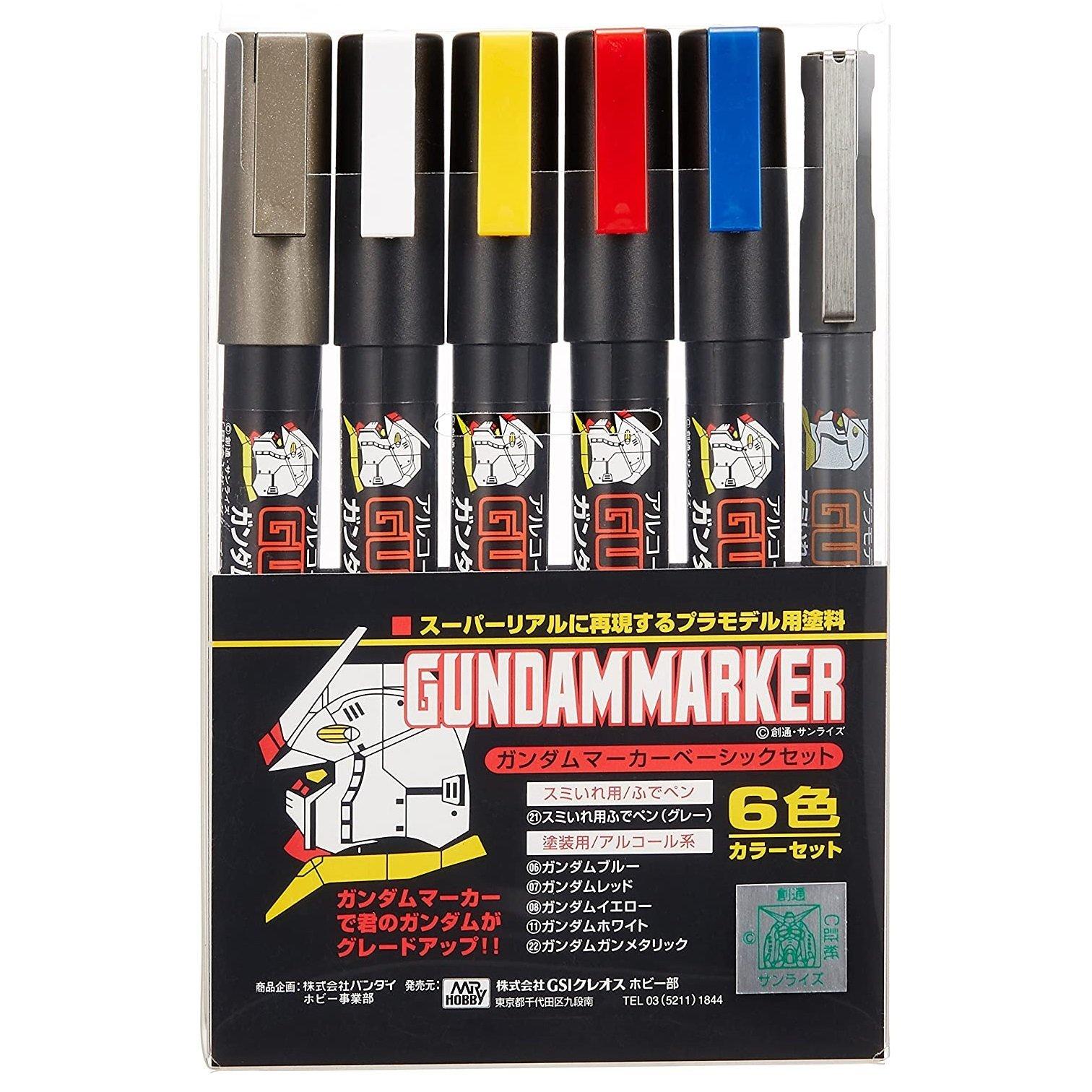 鋼彈組合模型 麥克筆 GMS-105 鋼彈筆套組(油性)