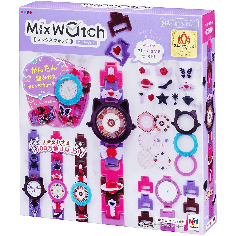 MEGA MIX手錶 搖滾版