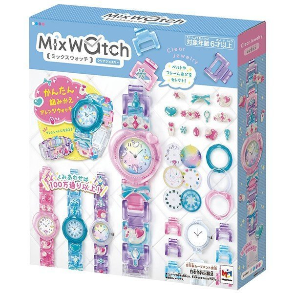 MEGA MIX手錶 果凍版 【特價品】