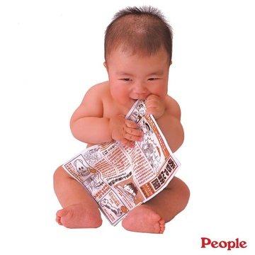 日本People 幼兒益智玩具 寶寶專用報紙玩具