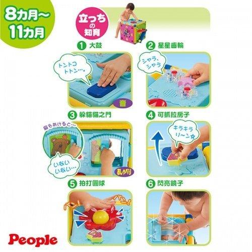 日本People 幼兒益智玩具 新動動腦力體力玩具箱 (促進腦部發展)