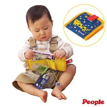 日本People 幼兒益智玩具 寶寶錢包玩具