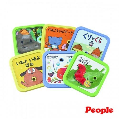 日本People 幼兒益智玩具 新寶寶小小書櫃玩具