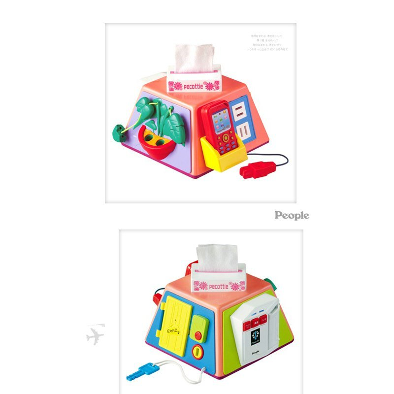 日本People 幼兒益智玩具 新五面遊戲機
