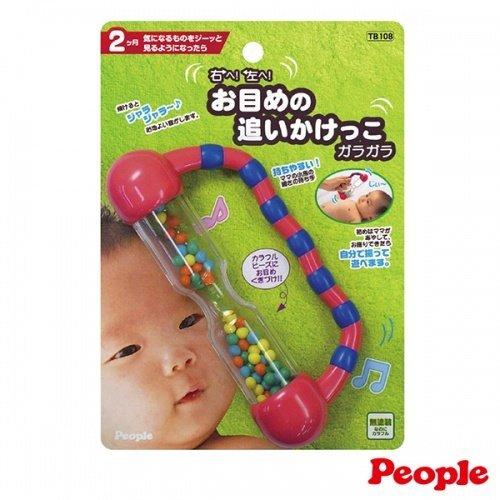 日本People 幼兒益智玩具 新眼力訓練手搖鈴