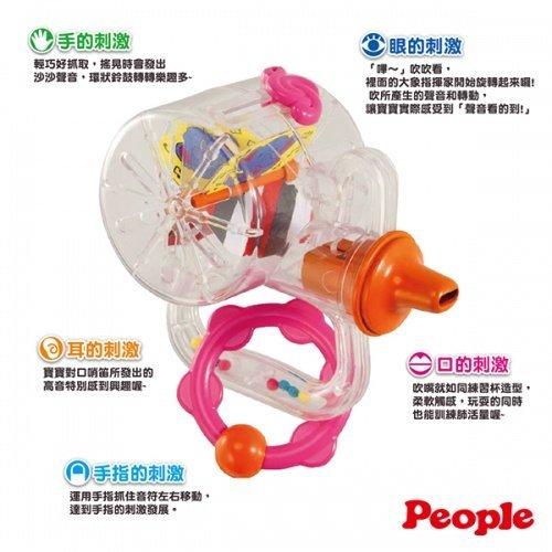 日本People 幼兒益智玩具 新口哨笛智育玩具