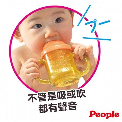 日本People 幼兒益智玩具 新訓練杯喇叭