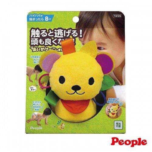 日本People 幼兒益智玩具 跑跑小獅王