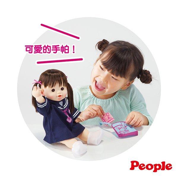日本POPO-CHAN娃娃系列 制服長髮泡澡POPO-CHAN