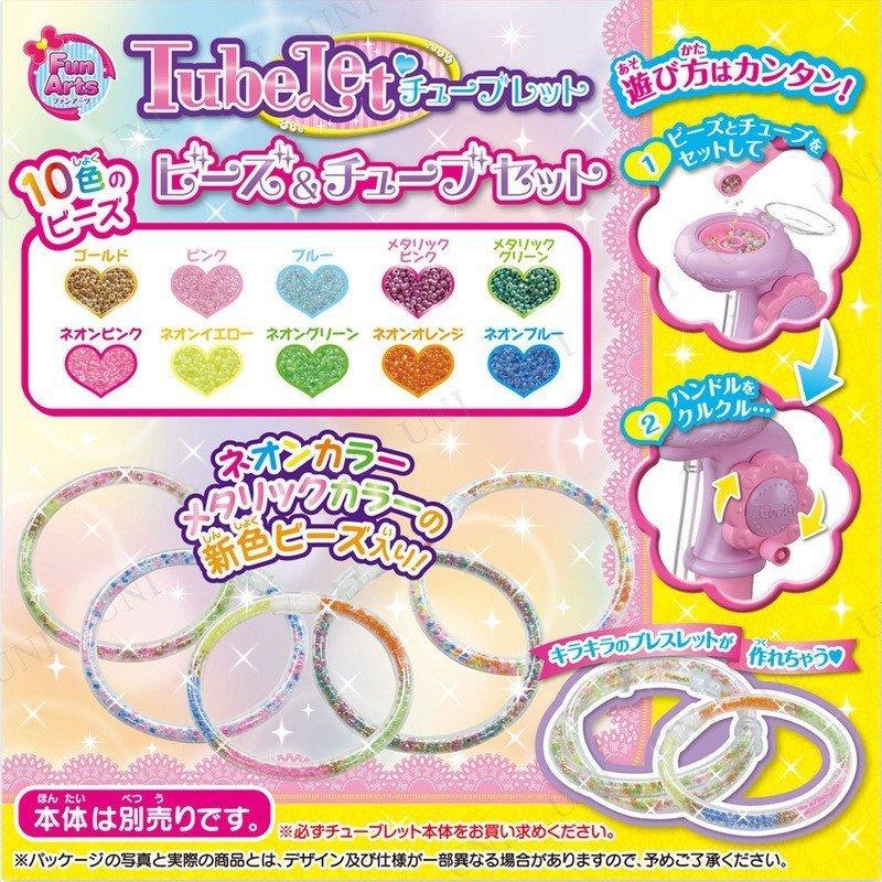 Tubelet繽紛手環補充包