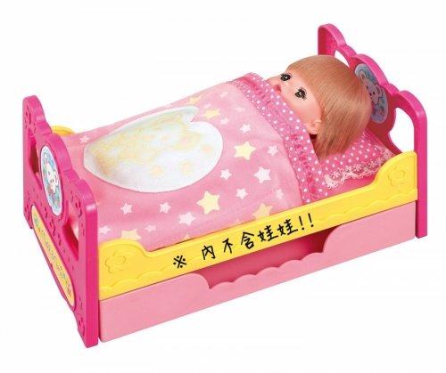小美樂配件 - 小熊雙人床 【不含娃娃與棉被】