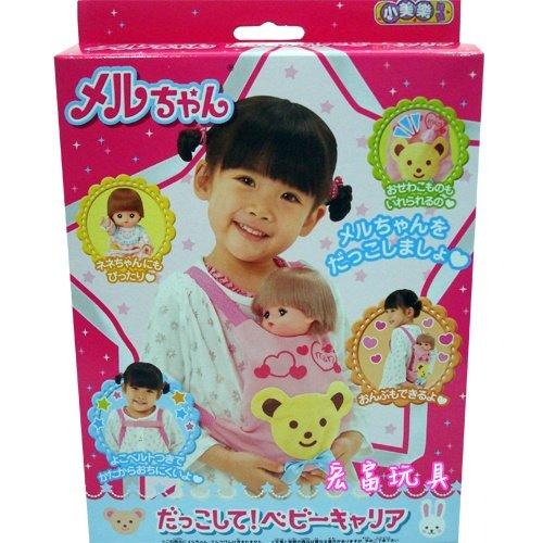 小美樂配件 小熊嬰兒背帶