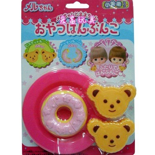 小美樂配件 - 分享甜點組