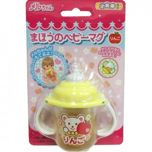 小美樂配件 蘋果汁奶瓶(大) 2016