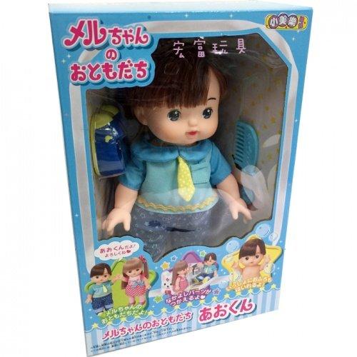 小美樂娃娃 新男生好朋友