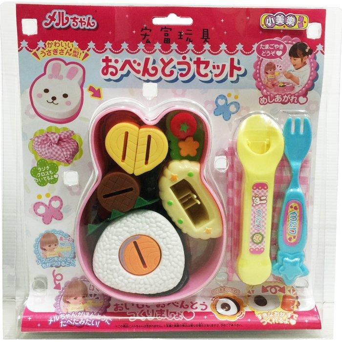 小美樂配件 兔子野餐盒