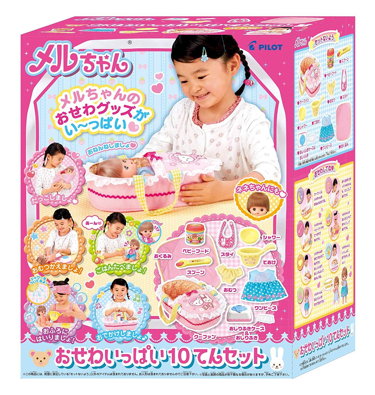 小美樂娃娃 新配件入門組 【不含娃娃須另購】
