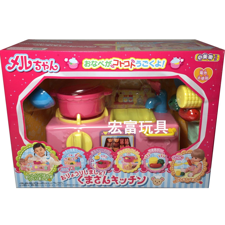 小美樂配件 - 小熊廚房【不含娃娃須另購】