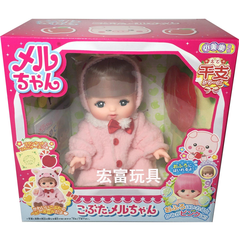 小美樂娃娃 - 豬豬小美樂
