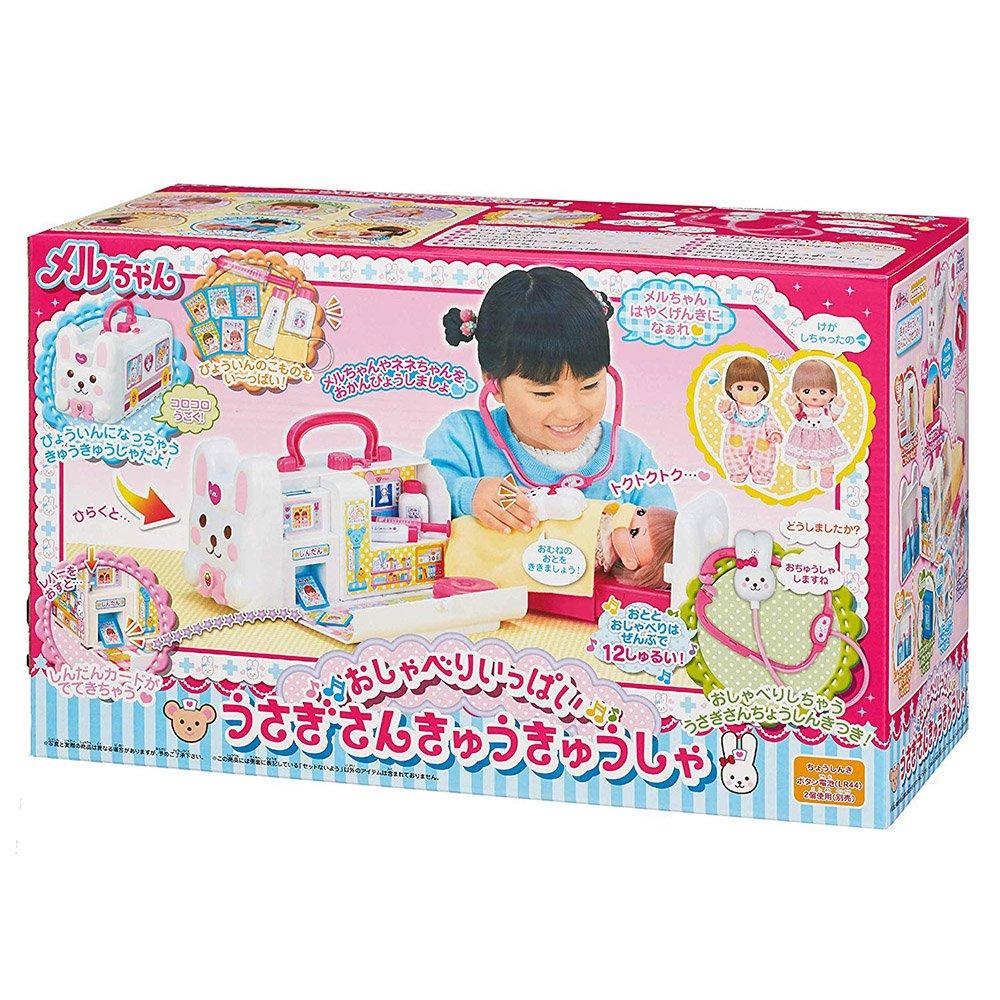 小美樂配件 兔子救護車