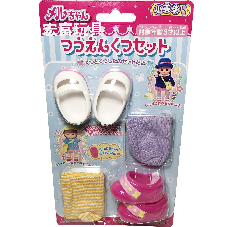 小美樂配件 - 上學鞋子組
