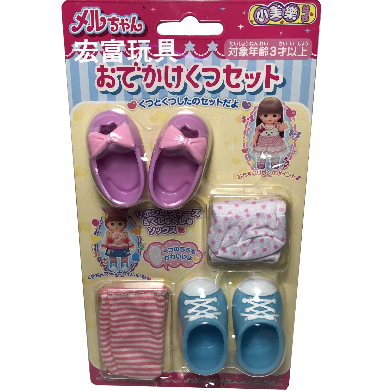 小美樂配件 - 購物鞋子組