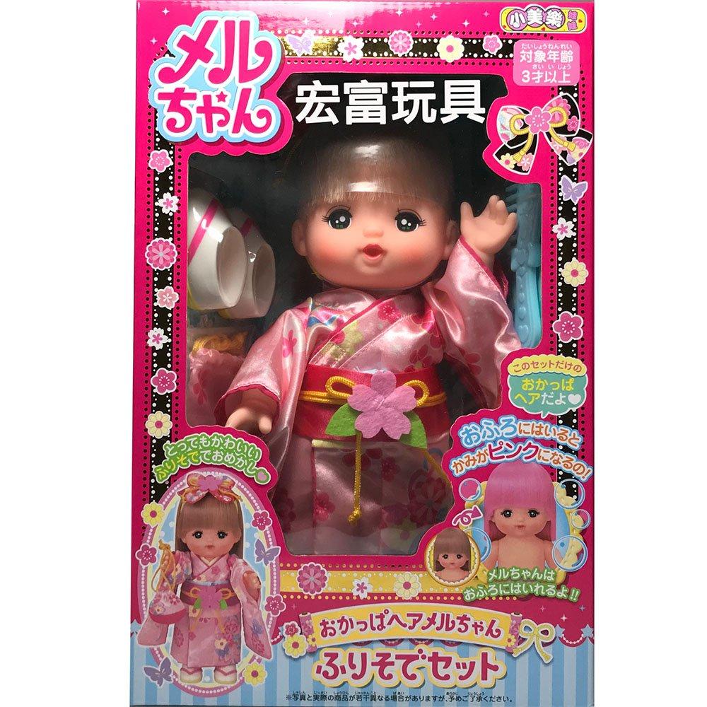小美樂娃娃 - 小美樂和服組