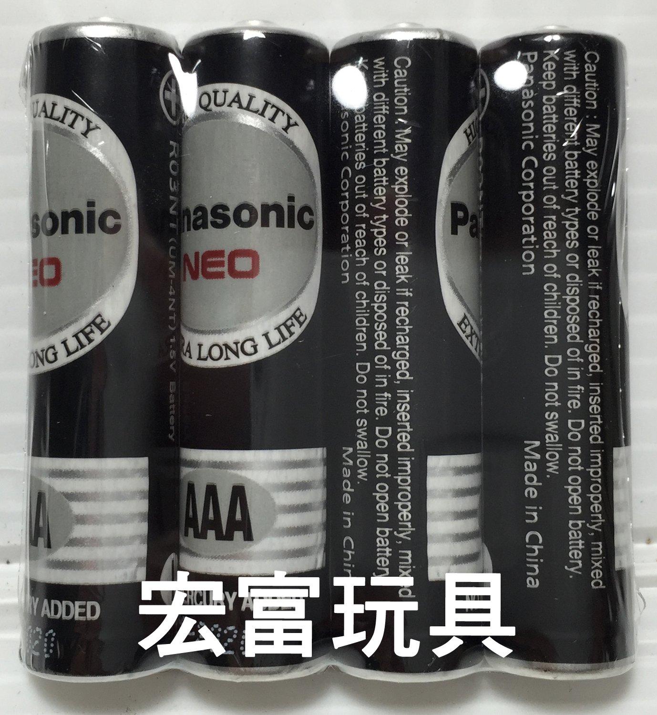 Panasonic 碳鋅 4號電池 2入
